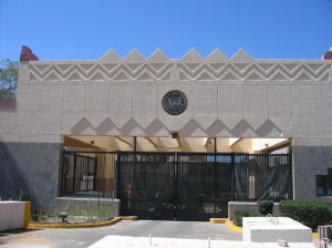 Embassy of the United States, Sana'a, Yemen